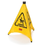 Pop-Up Safety Cone 50.8cm